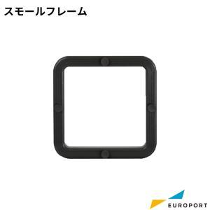 Tシャツくん専用 スモールフレーム HR-TS-S002