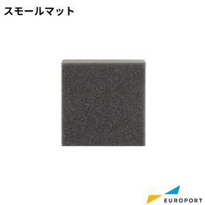 Tシャツくん専用 スモールマット HR-TS-S003