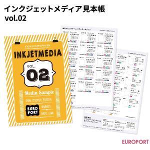 インクジェットメディア見本帳 Vol.02 {I-2}|europort