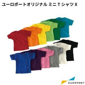 アイロンプリント用 ミニTシャツ 1枚{miniT-X} europort