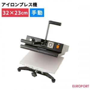 小型タイプ手動プレス機カブト PCA-3223|europort