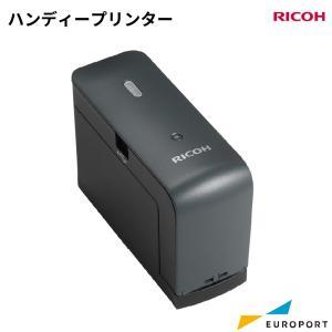 RICOH Handy Printer ハンディプリンター ブラック リコー モノクロプリンター{Ri-handP-B}
