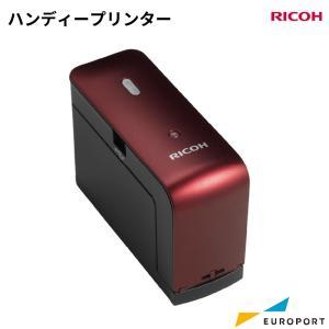 RICOH Handy Printer ハンディプリンター レッド リコー モノクロプリンター{Ri-handP-R}