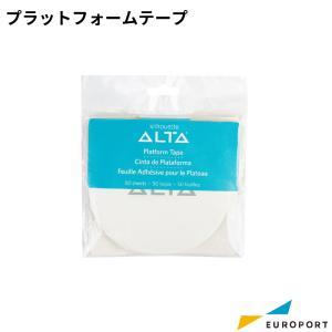シルエット アルタプラス用 プラットフォームテープ 50枚入 グラフテック SILH-ALTA-TAPE|europort