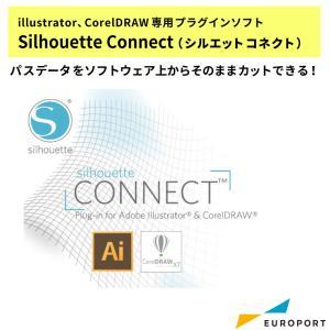 シルエットカメオシリーズプラグインソフト シルエットコネクト{SILH-CONNECT-D} europort