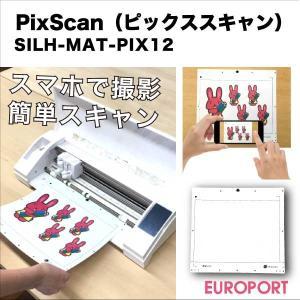 シルエットカメオシリーズ用サプライ Pixscan(ピックススキャン){SILH-MAT-PIX12} europort