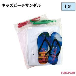 ビーチサンダル ブラック キッズサイズ 昇華転写用無地素材 STM-BS59-K
