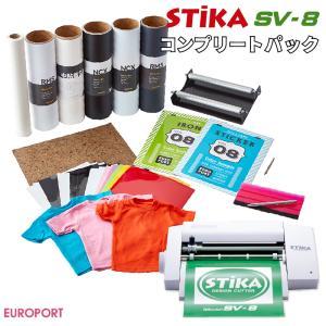 ステカ SV-8 STIKA 小型 カッティングマシン 送料無料  〜16cm幅 コンプリートパック{SV8-COP-PAC}|europort