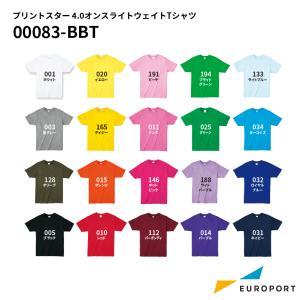 アイロンプリント用ウェア プリントスター 4.0オンス ライトウェイトTシャツ Lサイズ TOMS-00083-03|europort