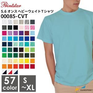 アイロンプリント用ウェア プリントスター 5.6オンス ヘビーウェイトTシャツ Mサイズ TOMS-00085-02|europort