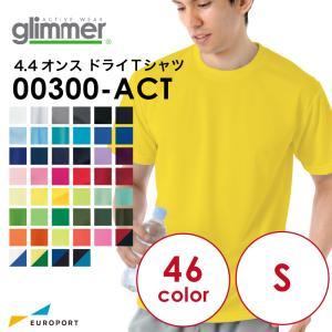 アイロンプリント用ウェア プリントスター 4.4オンス ドライTシャツ 通常色 Sサイズ TOMS-00300-01|europort