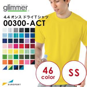 アイロンプリント用ウェア プリントスター 4.4オンス ドライTシャツ 通常色 SSサイズ TOMS-00300-51|europort