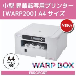 昇華プリンター WARP200 スターターセットA4サイズ{WARP200}|europort