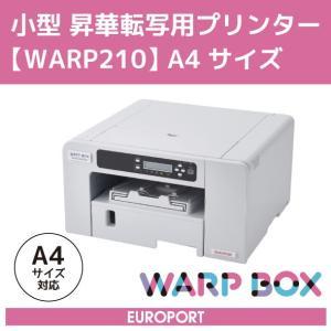 昇華プリンター WARP210 スターターセット A4サイズ WARPBOX ワープボックス {WARPBOX-210}|europort