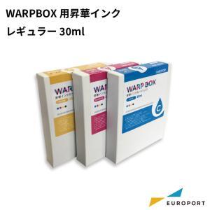 昇華プリンターWARPBOX用昇華インク レギュラー 30ml|europort