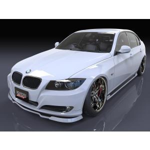 BMW E90/3シリーズ 後期型 アンダースポイラータイプ フロント・リア・サイドステップ 3点セット エアロパーツ eurou
