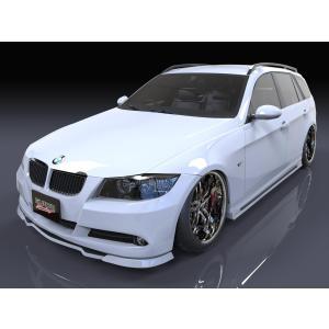 BMW E91/3シリーズ 前期型 アンダースポイラータイプ フロント・リア・サイドステップ 3点セット エアロパーツ eurou