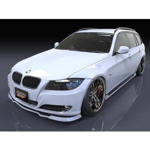 BMW E91/3シリーズ 後期型 アンダースポイラータイプ フロント・リア・サイドステップ 3点セット エアロパーツ eurou