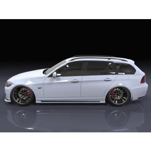 BMW E91/3シリーズ 後期型 サイドステップ エアロパーツ eurou