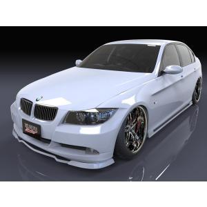 BMW E90/3シリーズ 前期型 アンダースポイラータイプ フロント・リア・サイドステップ 3点セット エアロパーツ eurou