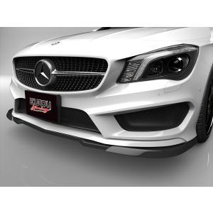 メルセデスベンツ CLAクラス C117 AMG スポーツ 前期 (V) (ロング) フロントアンダースポイラー エアロパーツ|eurou