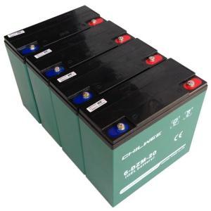 シリコンバッテリー 4個セット 48V20AH 182×76×171mm(横×奥行×高さ) ※写真と...