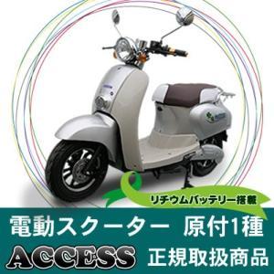 電動バイク 電動スクーター スウィーツL シルバー 原付1種...