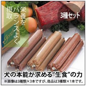 ドッグフード グゥードバランス栄養食・ミックス(3種セット)|eva