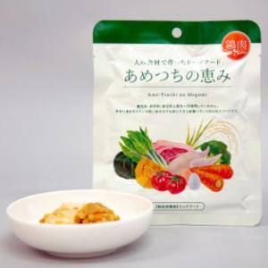 あめつちの恵み(成犬用)鶏肉(お徳用パック 150g×11袋入り)
