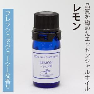 エッセンシャルオイル(レモン)|eva