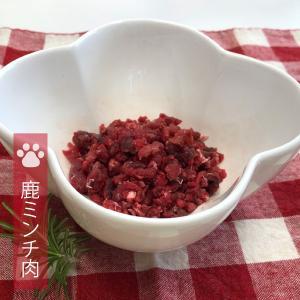 犬用ごはん(食事)エゾ鹿肉(もも)100g|eva