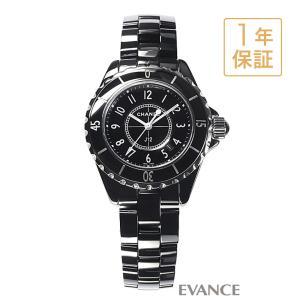 シャネル J12 H0682 ブラック レディース CHANEL (中古)|evance-web