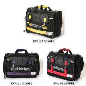 RADIO EVA 508 EVANGELION 3WAY BRIEF CASE by FIRE FIRST|evastore