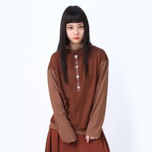 【FLOWER by RADIO EVA 016】 NERV Layered Long T-Shirt/BROWN[お届け予定:2020年2月下旬]|evastore