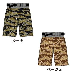 【EVAxLOW BLOW KNUCKLE】初号機xロンギヌス タイガーカモ リブショーツ|evastore|04