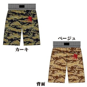 【EVAxLOW BLOW KNUCKLE】初号機xロンギヌス タイガーカモ リブショーツ|evastore|05
