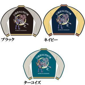 EVA×錦 スーパーエヴァンゲリオン総刺繍スカジャン|evastore
