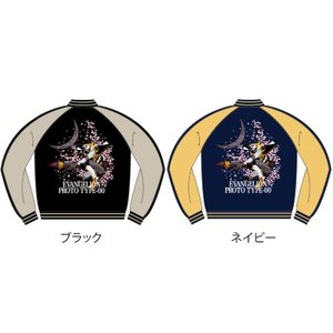 【EVAx錦】 三日月桜と零号機 総刺繍スカジャン|evastore