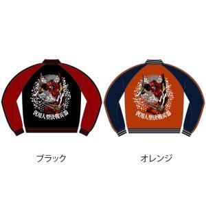【EVAx錦】 満月桜と2号機 総刺繍スカジャン|evastore