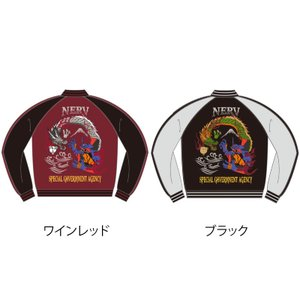 【EVAx錦】 龍と覚醒初号機 総刺繍スカジャン|evastore