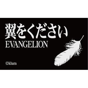 「ヱヴァンゲリヲン新劇場版」 オルゴール/翼をください|evastore