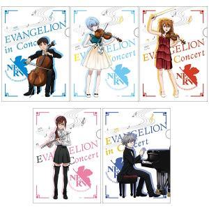 シン・ゴジラ対エヴァンゲリオン交響楽イラスト クリアファイルセット|evastore