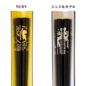 EVANGELION STORE TOKYO-01オリジナル うるし塗り箸|evastore