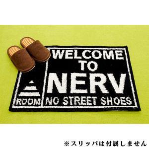 EVANGELION STORE TOKYO-01オリジナル 玄関マット|evastore