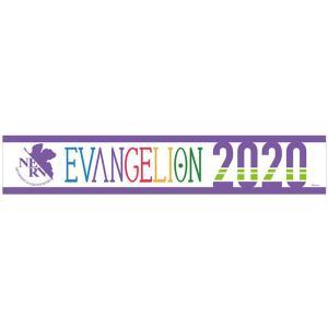 EVASTORE TOKYO-01【EVANGELION 2020】マフラータオル evastore 03