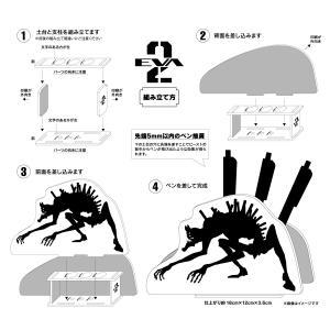 "EVA STORE オリジナル アクリルペンスタンド/エヴァンゲリオン2号機 獣化第2形態""ザ・ビースト evastore 09"