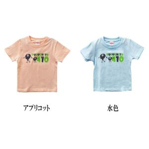 EVANGELION STORE オフィシャル ゆるしとTシャツ(ゆるリトル) evastore
