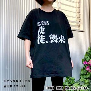 新世紀エヴァンゲリオン サブタイトルビッグTシャツ/ 「第六話 決戦、第3新東京市」/2XL[お届け予定:2020年5月下旬]|evastore|03