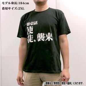 新世紀エヴァンゲリオン サブタイトルビッグTシャツ/ 「第六話 決戦、第3新東京市」/2XL[お届け予定:2020年5月下旬]|evastore|04