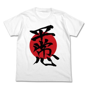 エヴァンゲリオン シンジの平常心Tシャツ(COSPA) evastore